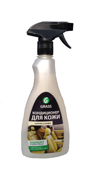 LEATHER CLEANER - Krémový kondicionér 500 ml